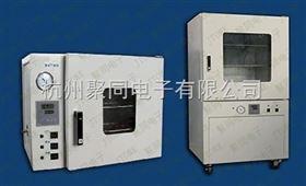 6050DZF真空干燥箱