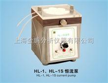 HL-2型恒流泵
