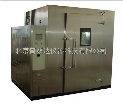 北京大型高温老化房厂家