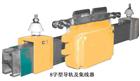 DHG-8-250/400 8字型集电器