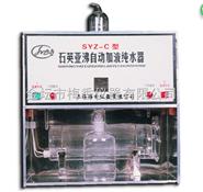 梅香石英亚沸自动加液蒸馏水器厂家直销