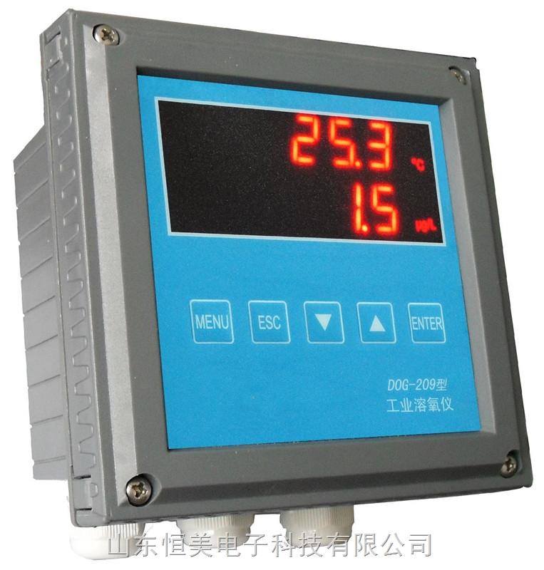 工业在线溶解氧仪 溶解氧测定仪