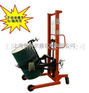 北京带打印手动油桶秤