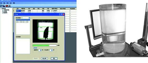 产品库 生命科学 动物实验仪器 其它动物实验仪器 dm.