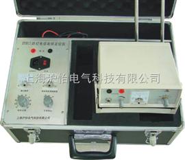 HY8813低压(路灯)电缆故障定位仪