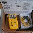 GasAIertMicro扩散式气体检测仪