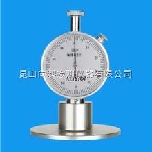 LX-F海绵硬度计(指针式)