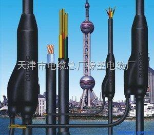 MZP电钻电缆3*6+1*4矿用阻燃电缆