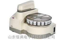 高通量粒度测量自动取样器