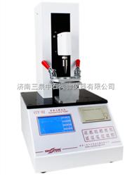 聚乙烯药瓶铝箔封口膜启破力试验机