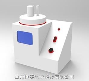 中和热(焓)测定装置