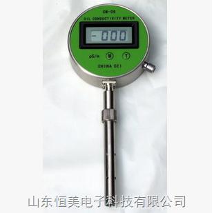 燃料油电导率仪 油料电导率仪