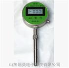燃料油電導率儀 油料電導率儀