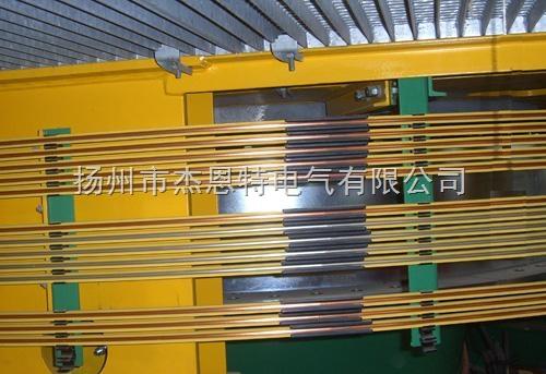 广州Ω型滑触线