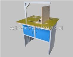BW-2型BW-2型保温材料切割装置