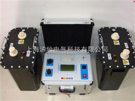 超低频交流高压试验装置