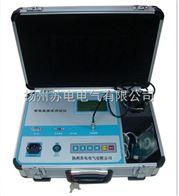 SDMD-I揚州智能鹽密度測試儀生產廠家