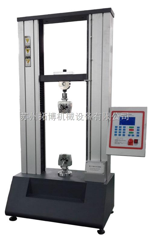 TH-8201 电子式桌上型万能材料试验机