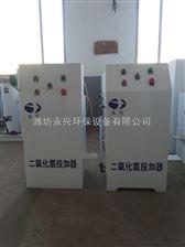 广西二氧化氯发生器制造厂家