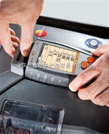 加强型烟气分析 便携式烟气仪 多参数烟气分析仪