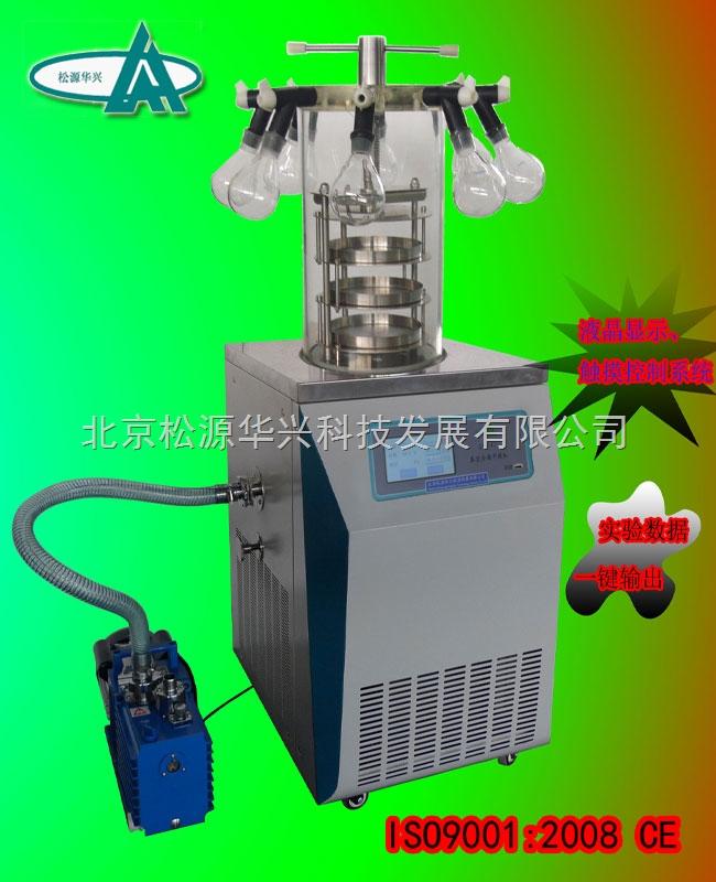 LGJ-12多歧管真空冷冻干燥机