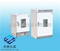 GP-30B干燥/培養兩用箱