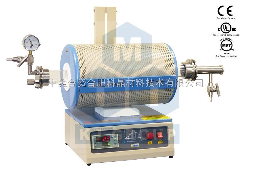 1100℃ 多工位管式炉-GSL-1100X-S