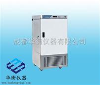 GZX250E光照培養箱