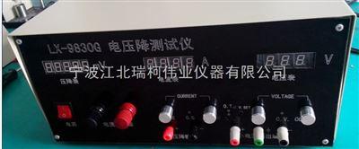 新品電壓降測量系統