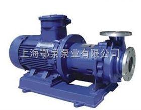 CQB不锈钢防爆磁力泵 不锈钢无泄漏磁力泵
