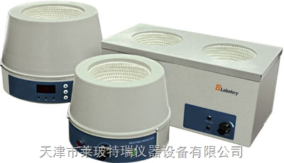 DRT-1-电热套DRT-1