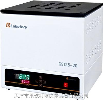 GST25-20-赶酸仪GST25-20
