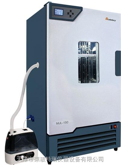 HWS-250-恒温恒湿培养箱HWS-250