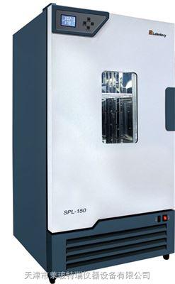 SPL-80生化培养箱