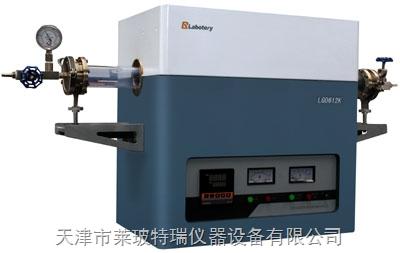 LG0812K-管式真空气氛炉