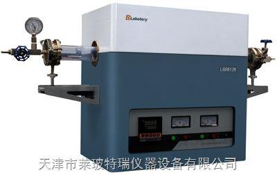 LG0812K1200℃单温区开启式真空/气氛管式炉LG0812K