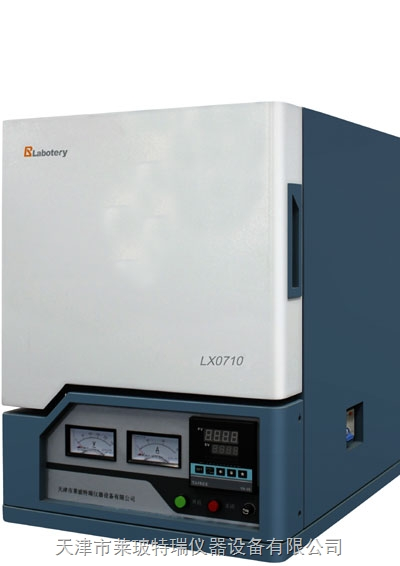 LX0711-高温箱式电阻炉