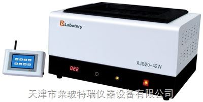 XJT16-20W电热消解仪