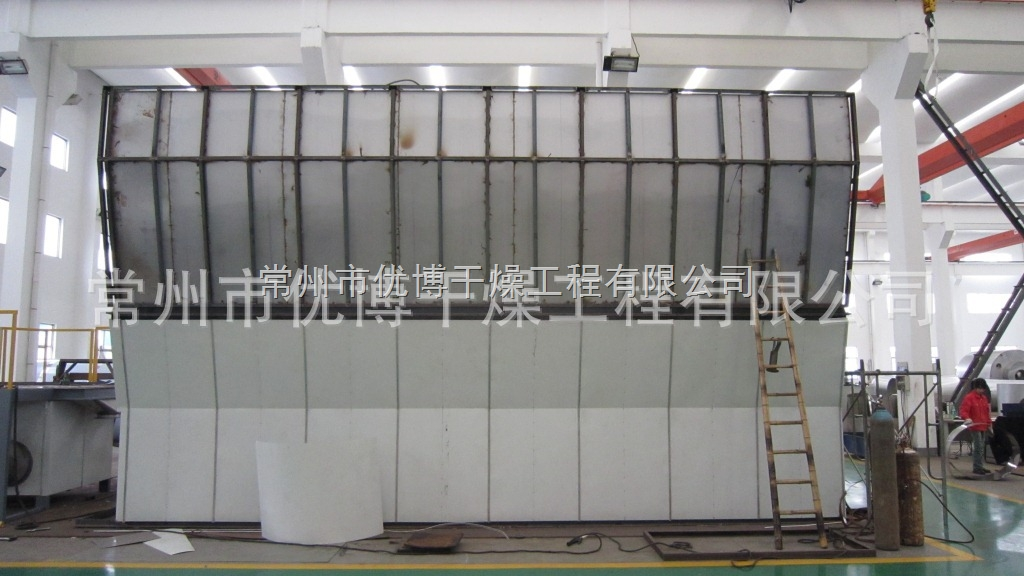 300kg/h卧式沸腾冷却干燥机