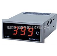 Aotonics显示专用型温度控制器