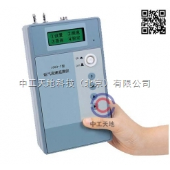LBT-3060Y型烟气流速监测仪