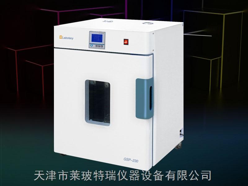 GSP-230-隔水式恒温培养箱GSP-230