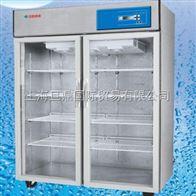 供应XC-950L血压保存箱 4℃低温冰箱