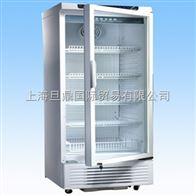 YC-260L医用冷藏箱 医用冷藏箱 报价