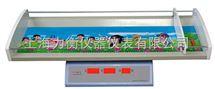 0-2岁上海婴幼儿身高体重测量仪