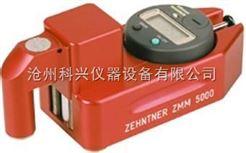 ZMM5000型数字路面标线测厚仪(路标线厚度计)