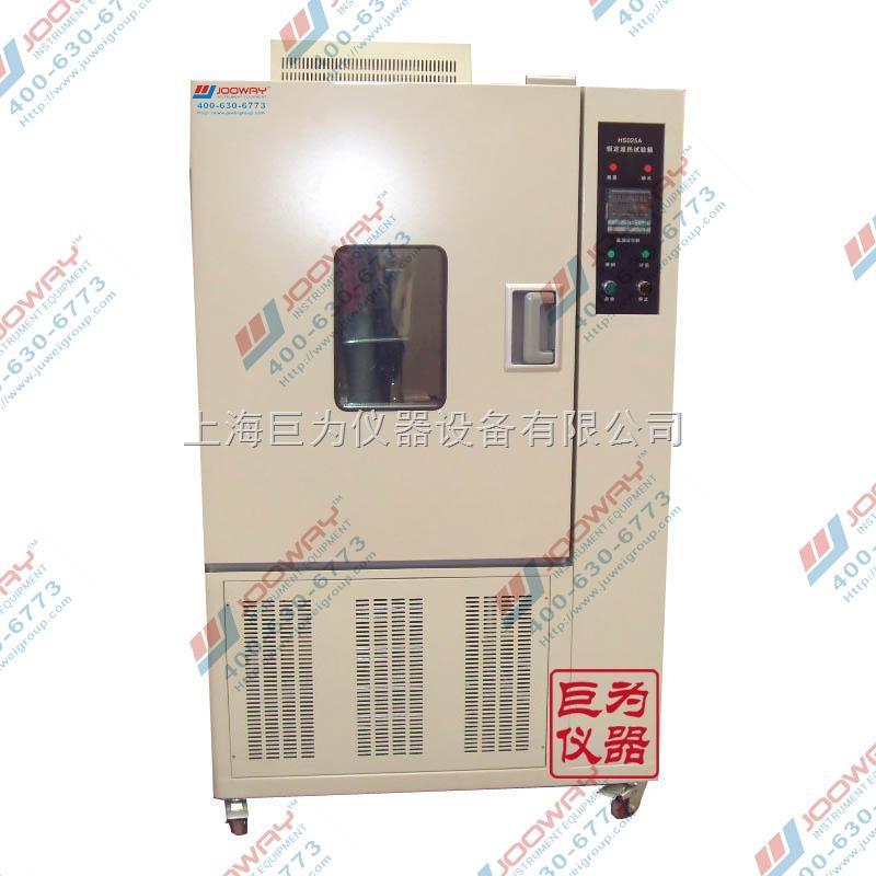 IV系列工频振动试验台上海厂家