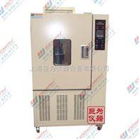 JW-1401/1402/1403/酸性腐蚀CASS试验箱售后维修