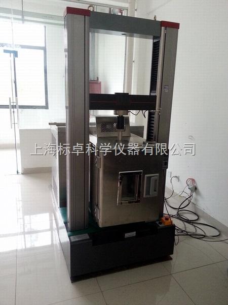 高低温材料试验机