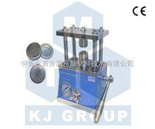 手動液壓可拆卸封裝機--MSK-110D